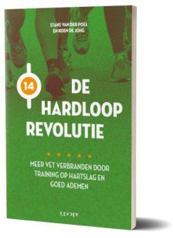 Krijg de Hardlooprevolutie cadeau bij een 100 dagen Sportrustenprogramma